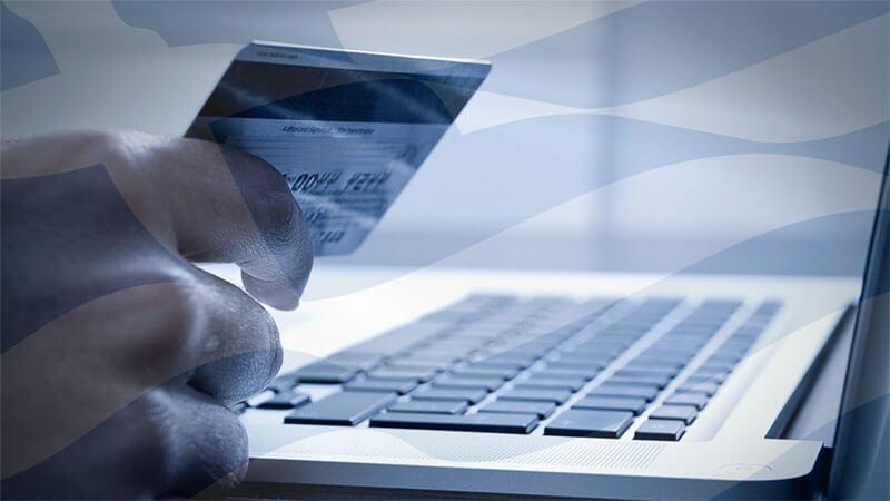 Το ηλεκτρονικό εμπόριο στην Ελλάδα