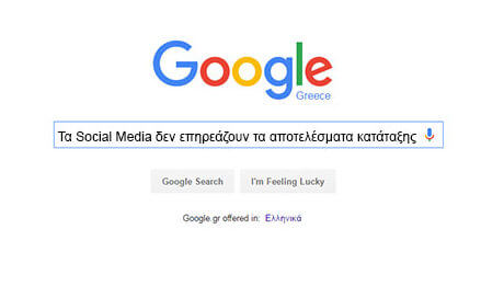google-seo-kai-social-media