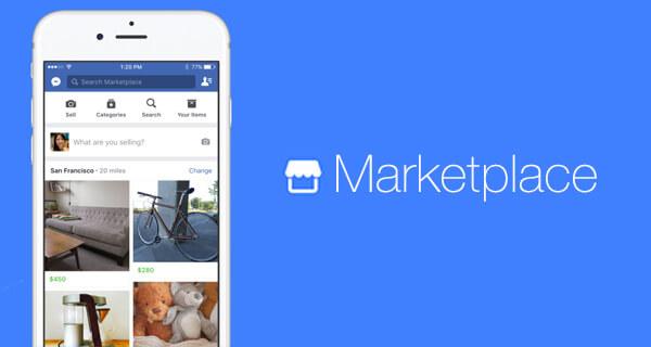 Το νέο mall αγορών του facebook