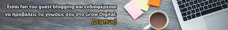 guest-blogging-grow-digital