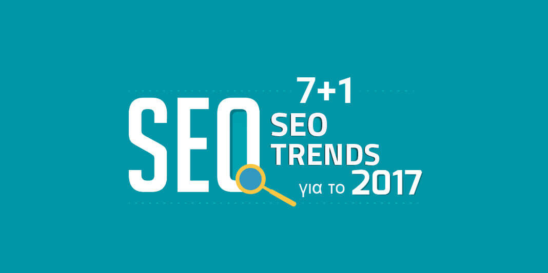 seo-trends-article-main-header