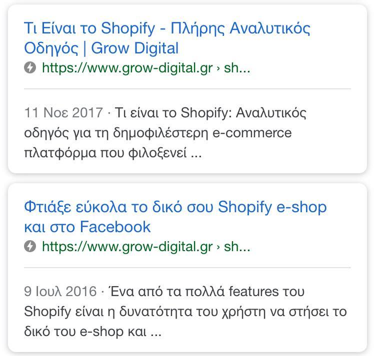 amp grow digital