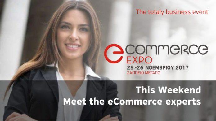 ecommerce_expo-2017