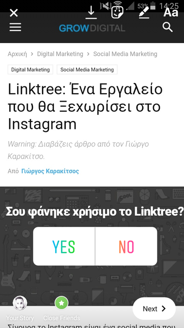 Poll στο Instagram για το άρθρο του Linktree