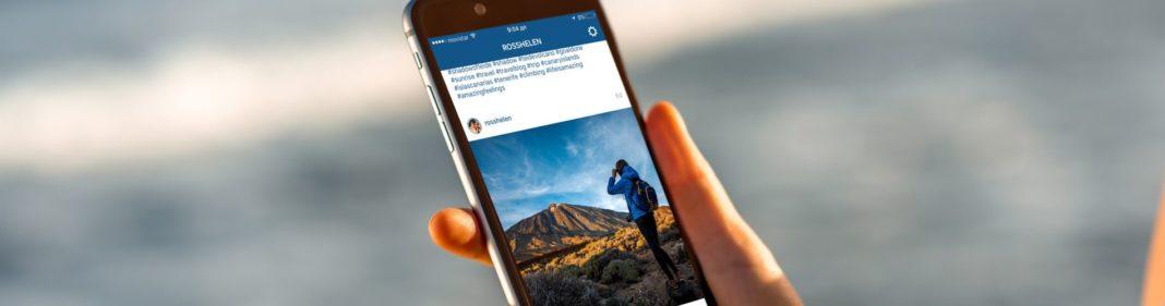 Instagram: Είσαι Έτοιμος να Ακολουθείς… #hashtags;