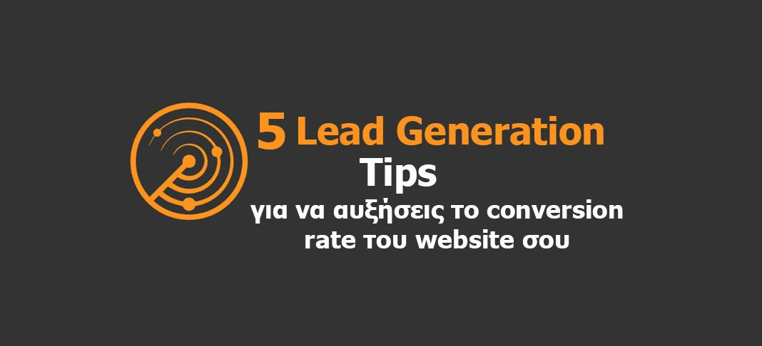 lead generation tips for conversion rate